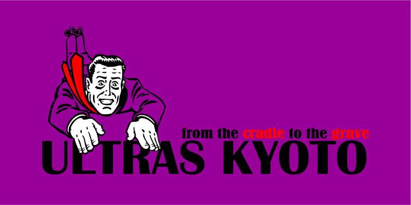 ULTRAS KYOTO Official Site.